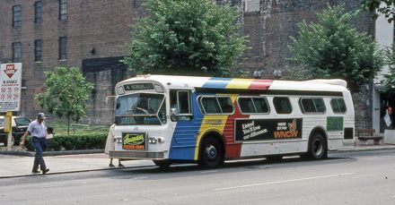 This older Lextran bus is still in operation along the Versailles Road route. (Photo by Melvin Bernero)